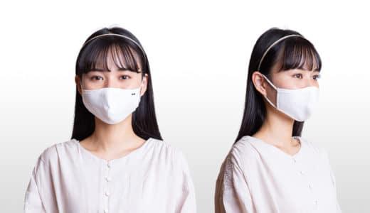 オーガニックコットンのナノファイバーマスク「分子マスク」日本製・選べる大人用2サイズ!マスク使用の目的・布マスクのメリットは?