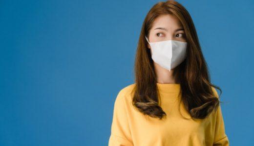 オーガニックコットンの贅沢マスクは肌触り抜群で大人用・小さめも人気!贅沢マスクを選ぶポイント・小顔に見せる方法