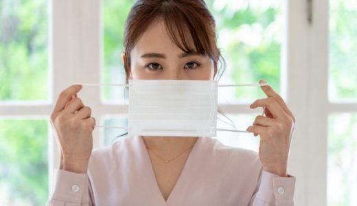 今治タオルマスク・オーガニック素材のマスクをお探しの方へ 肌荒れの原因・敏感肌の着用時の対策